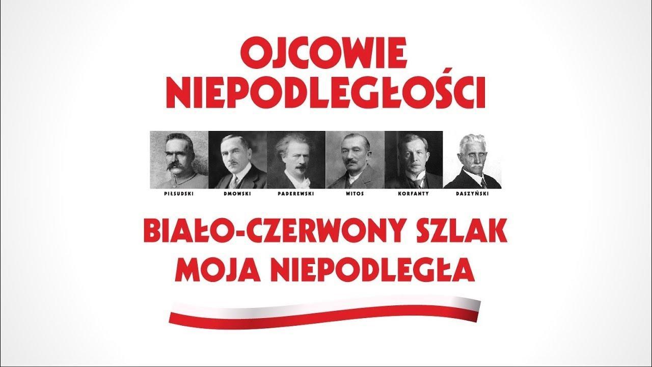"""Biało-czerwony szlak """"Moja Niepodległa"""": prezentacja wystawy """"Ojcowie Niepodległości"""" – Poznań, 9–18 listopada 2018"""