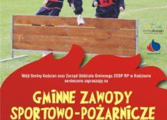 Gminne Zawody Sportowo – Pożarnicze (niedziela, 09.06.2019)